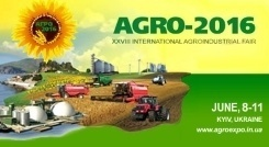 XXVIII International Agricultural Exhibition AGRO-2016 in Kyiv