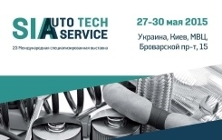 24-th International Specialized Exhibition SIA-AutoTechService 2016 in Kyiv