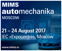 MIMS Automechanika <br> Moscow